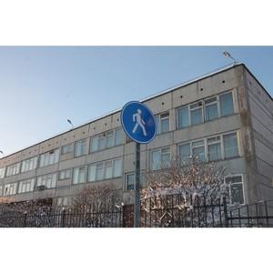 Благодаря ОНФ в Коми повышена безопасность детей вблизи национальной гимназии в Сыктывкаре