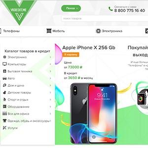 Запуск нового маркетплейса Vkredit.me