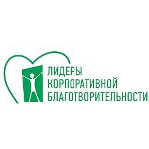 Семинар по управлению корпоративной благотворительностью для компаний СЗФО