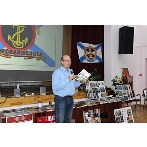 Урок мужества прошел для школьников поселка Память Парижской Коммуны Нижегородской области