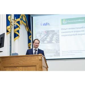 Ставропольский филиал Россельхозбанка принял участие в инвестиционном форуме «АгроЮг 2015»