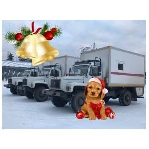 Подарок году собаки от ООО «МПЗ»: Автомобиль кинологической службы