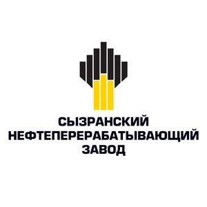 Сызранский НПЗ за 9 месяцев увеличил объем переработки нефти и выпуск нефтепродуктов