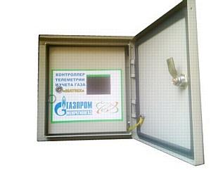 Внедрение «АСКУЭ Матрикс» в ООО «Газпром межрегионгаз Уфа»