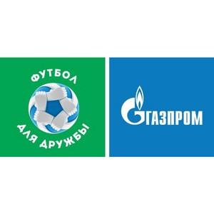 Спортсмены из 5 городов ПФО примут участие в международном форуме «Футбол для дружбы»