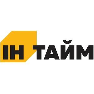 Социальный проект Ин Тайм поддерживает  волонтерское движение в Украине