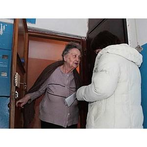 Пенсионный фонд предупреждает: работники ПФР по домам не ходят!