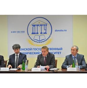 В Ростовской области дан старт Национальному рейтингу инвестиционной привлекательности