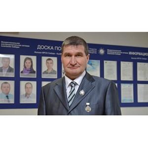 Кузбасский энергетик получил государственную награду