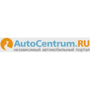 Портал Autocentrum.ru запустил сервис «Галерея»