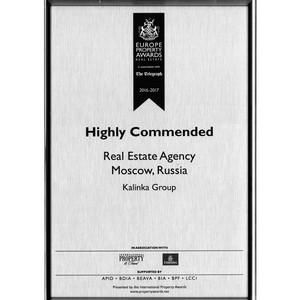 Kalinka Group в очередной раз получила международное признание на European Property Awards