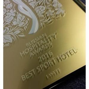 Azimut Отель Сочи победил в номинации премии «Russian Hospitality Awards»