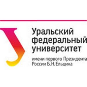 Школьники Урала и стран Ближнего зарубежья «тестируют» Уральский федеральный университет