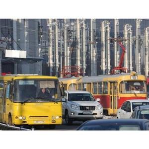 74% обращений граждан в уральский госавтодорнадзор о качестве оказания транспортных услуг