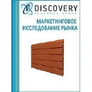 Анализ рынка фасадной терракотовой панели в России