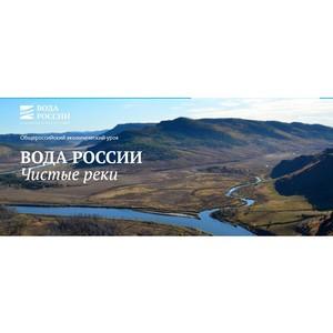 Минприроды России приглашает астраханских учителей провести экоурок о великих российских реках