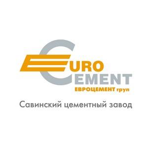 Выпуск цемента на Савинском цементном заводе за 8 месяцев 2013 года вырос на 2,8% к уровню 2012 года