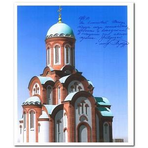 Эскизный проект ростовского храма Петра и Февронии утвержден