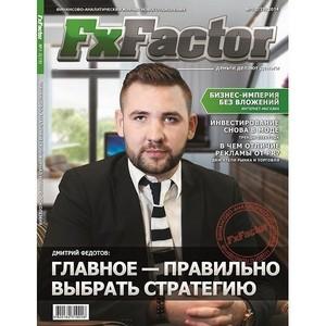 Про бабу Клаву и бизнес-тренды-2014