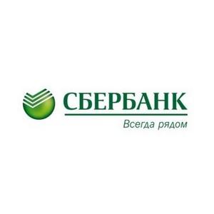 Сбербанк провёл семинар по финансовой грамотности в Ставропольском краевом геронтологическом центре