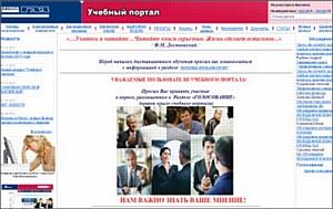 Webtutor открывает сотрудникам Группы ГАЗ новые возможности для проф. развития
