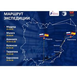 В Испании стартует русская гуманитарная экспедиция