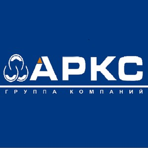 Сотрудничество с АРКС. День поставщика 2017