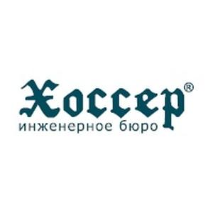 Губернатор Воронежской области поблагодарил Инженерное Бюро «Хоссер» за 9 операционных залов
