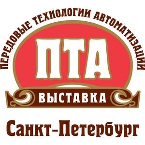 """VI Специализированная конференция """"ПТА. Интеллектуальное здание Санкт-Петербург- 2013"""""""