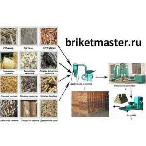 Компания «БрикетМастер» увеличила производственную мощь