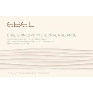 EBEL сияет своим неизменным великолепием на Baselworld 2015