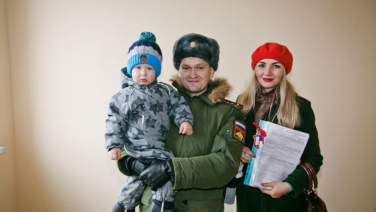 В Оренбурге офицеры получили 134 новые квартиры