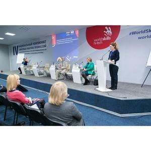 WorldSkills-2017: Стратегия кадрового обеспечения предприятий оборонных отраслей промышленности