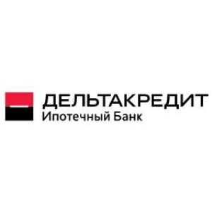 Каждая пятая ипотека, выданная в банке «ДельтаКредит», оплачивается раз в 14 дней
