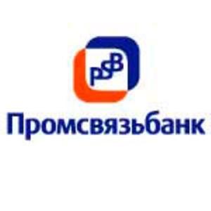 Промсвязьбанк занял 2 место по объему выданных кредитов МСБ