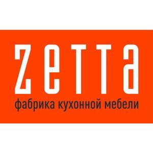 Сказка  в кухонном интерьере от фабрики «ZETTA».