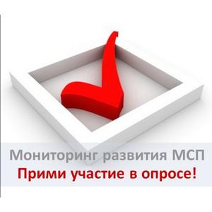 Череповецкие предприниматели дадут оценку развитию бизнес-сферы в режиме онлайн.