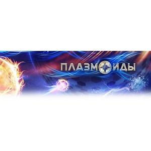 Открыто бета-тестирование фантастической MMO «Плазмоиды»