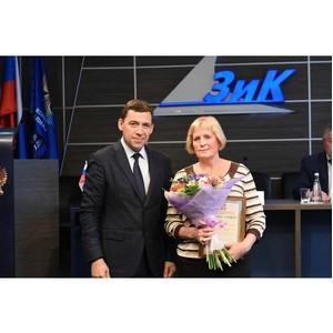 Евгений Куйвашев оценил вклад машиностроителей-калининцев в развитие Среднего Урала