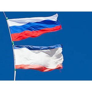 О сотрудничестве территориальных органов ПФР Тамбовской области и республики Крым