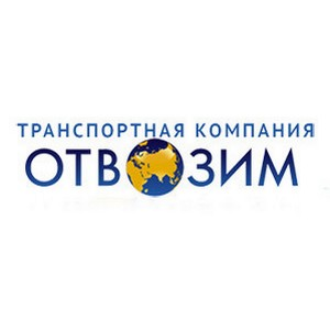 ТК Отвозим внесена в Реестр надежных партнеров