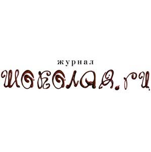«Шоколадный маркет в честь Дня Рождения ТРК «Павлово Подворье»