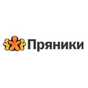 «Пряничное» морское путешествие в казахстанском фонде «Damu»
