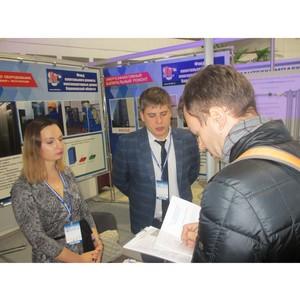 Фонд капремонта многоквартирных домов Воронежской области участвует в выставке «Строительство. ЖКХ»