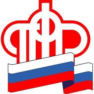 Отделению ПФР по Республике Калмыкия исполняется 27 лет