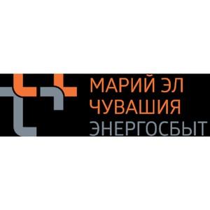 Призеров акции ЭнергосбыТ Плюс «В Новый год – без долгов!» назовут в Марий Эл и Чувашии 14 марта