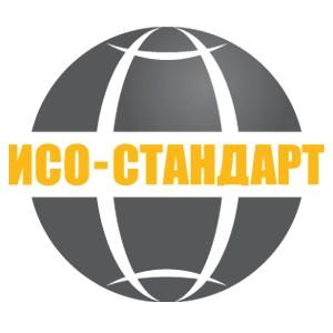 ИСО-Стандарт повысит свой статус в составе ОП ИСО-Центр