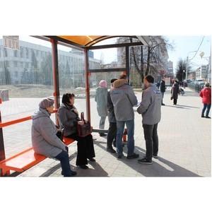 јктивисты ќЌ' проверили состо¤ние остановок общественного транспорта в Ѕашкортостане