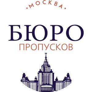 Проверь, куда ты можешь проехать в Москве на грузовом автомобиле с пропуском и без него?