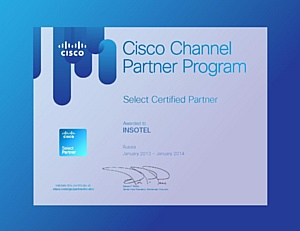 Инсотел сообщает о получении статуса Cisco Select Certified Partner